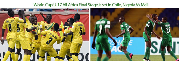 FIFA World Cup Under 17 Final in Chile 2015 Nigeria vs Mali